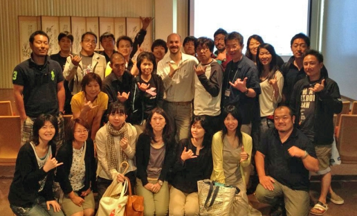 EIKEN WORKSHOP PHOTO