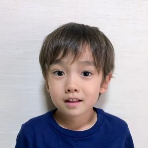 Alex Yuki