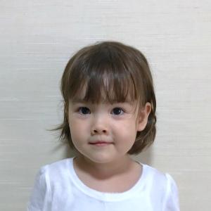 Amy Hana