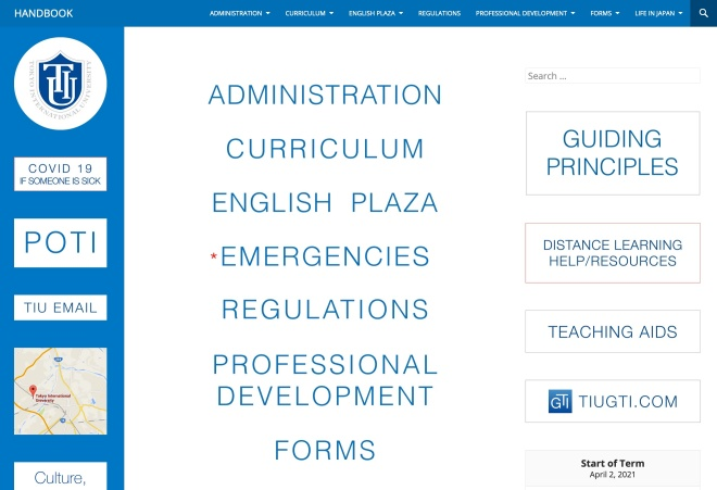 GTI Handbook Website Image