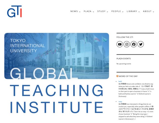 GTI Website Image 2